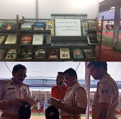 بھارتی مذہبی انتہاپسند تنظیم آرایس ایس نے کشن گنج کتاب میلے سے 'ناپسندیدہ' کتابیں اٹھوا دیں