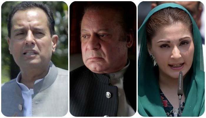 لاہور ہائیکورٹ: نوازشریف، مریم اور صفدر کی سزاؤں کیخلاف درخواستیں خارج