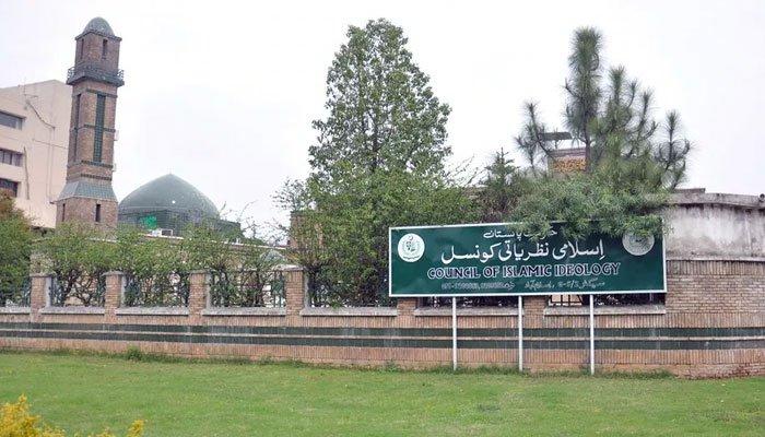اسلام آباد میں ہندوؤں کے مندر اور دھرم شالہ کو کھولا جائے : اسلامی نظریاتی کونسل