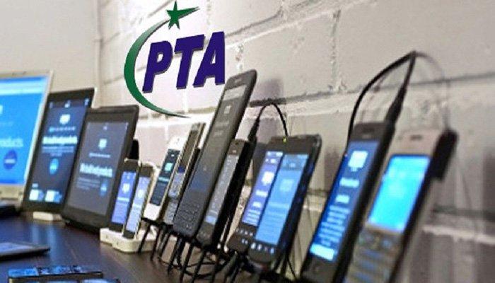 چوری شدہ موبائل فون شکایت کے 24 گھنٹے میں بلاک ہوجائے گا : نیا نظام متعارف