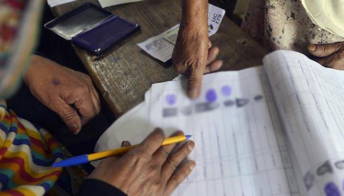 انتخابات ماضی کی نسبت بہتر اورشفاف تھے، فافن