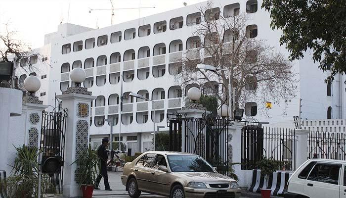 بھارتی وزیر خارجہ کے بیان کو عالمی برادری اور فیٹف کے نوٹس میں لایا جائیگا: پاکستان