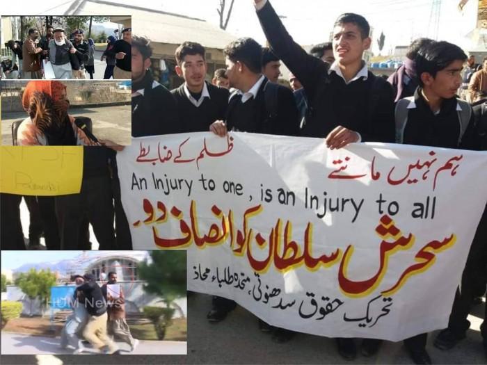 وزیرِحکومت کے خلاف احتجاج کرنے والی خاتون کی گرفتاری اورپولیس کی بدسلوکی پرآزادکشمیرمیں عوامی اضطراب،احتجاج اور مظاہرے