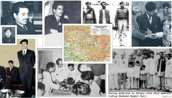 مقبول بٹ غدار کیسے غدار ہے اور عمران خان کیسے محبّ ِوطن؟