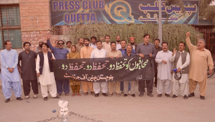 میڈیا کے مسائل: بلوچستان میں صحافیوں کا مالیاتی عدم تحفظ