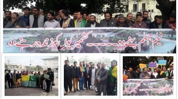 دریاؤں کا رخ موڑنے کے خلاف کشمیریوں کا واپڈاہاوس لاہور کے سامنے احتجاجی مظاہرہ،''نیلم جہلم بہنے دو ہمیں زندہ رہنے دو '' کے نعرے