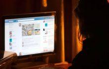 لاک ڈاؤن کے دوران آن لائن ہراسمنٹ | سوشل میڈیا خواتین کیلئے وبال جان