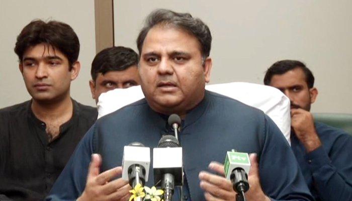 پرویز مشرف ہمارے محسن ہیں: فواد چوہدری