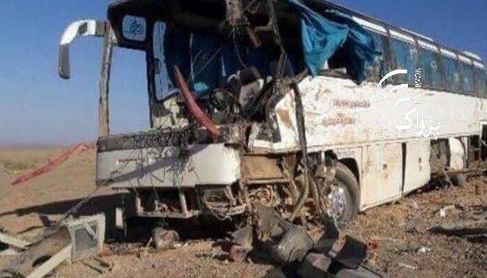 افغان صوبے ہرات میں ہائی وے پر دھماکا، 34 افراد جاں بحق