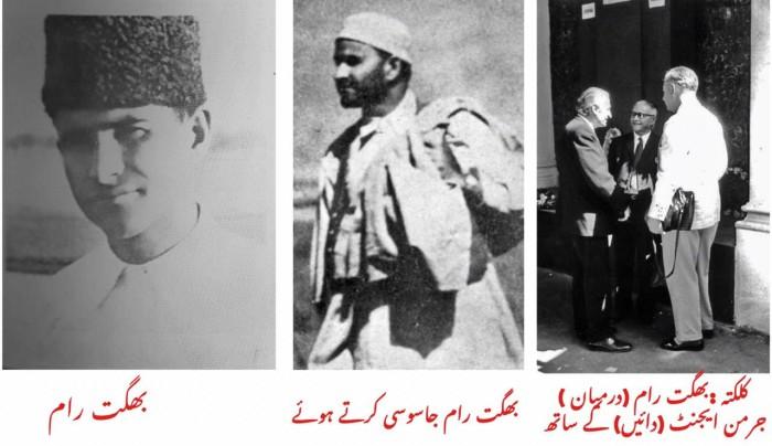 تحریک آزادی میں مردان کے سکھ تلوار خاندان کا نام غائب کیوں ہوا ؟
