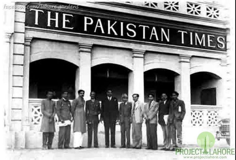 پاکستان ٹائمز کو بھی انہی طاقتوں نے تباہ کیا تھا