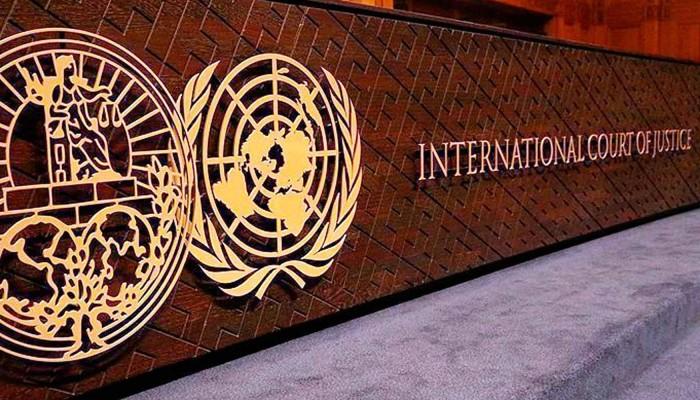 ریکوڈک کیس: پاکستان کی 6 ارب ڈالر جرمانے کیخلاف درخواست منظور
