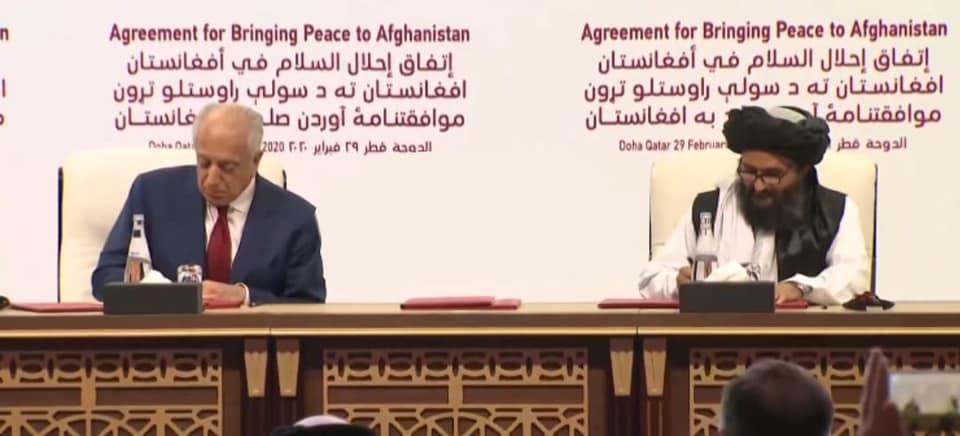 18 سالہ جنگ ختم امن معاہدہ ہو گیا