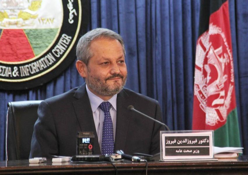 ایرانی نائب وزیرِ صحت بھی کورونا وائرس کا شکار ہوگئے