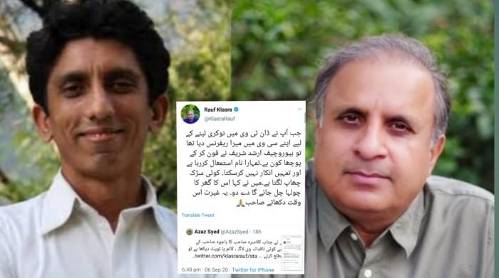ٹویٹر پرصحافی اعزاز سید اور رؤف کلاسرا کے درمیان نوک جھونک تلخی میں کیوںبدلی؟