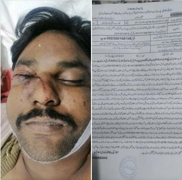 اسلام آباد  میں مسیحی نوجوان کو کلہاڑیوں سے قتل کر دیا گیا .