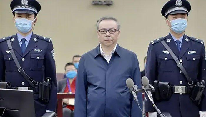 کرپشن اور 2 شادیوں کے جرم میں بڑے چینی بینکر کو سزائے موت