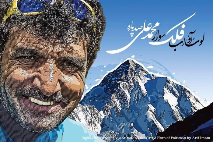 محمد علی سدپارہ، میری کہانی میری زبانی