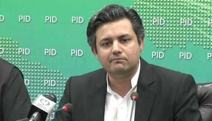 وزیر خزانہ کا پیٹرولیم مصنوعات کی قیمتوں میں کمی کا اعلان