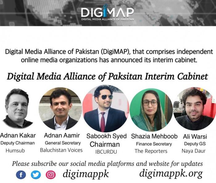 ڈیجیٹل میڈیا الائنس آف پاکستان  نے اپنی عبوری کابینہ کا اعلان کر دیا