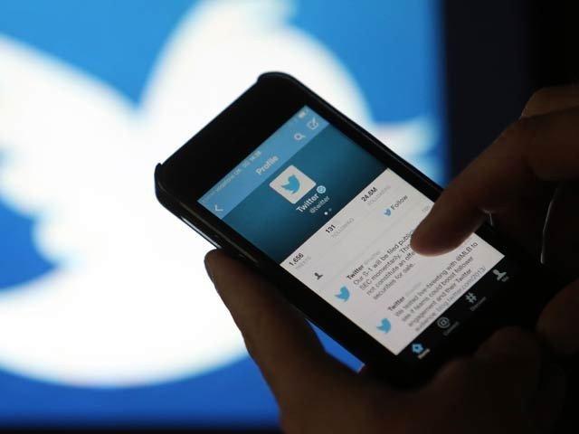ٹویٹرکا 600 سے زائد فالوورز والے اکاؤنٹ پر آڈیو اسپیس کھولنے کا اعلان